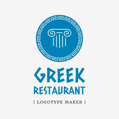 Greek Restaurant Logo Maker a1218