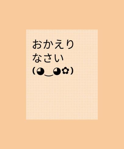 Kawaii Shirt Design Template 41e