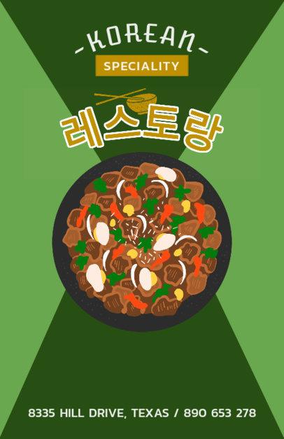 Online Flyer Maker for Korean Grills 385b