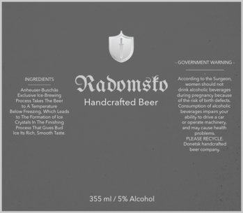 Minimalist Craft Beer Label Design Maker 772c