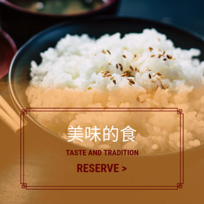 Delicious Chinese Food Banner Maker 364c