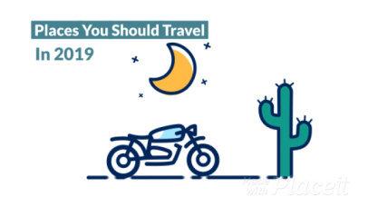 Content Teaser Slideshow Maker for a Travel Video 443b 922