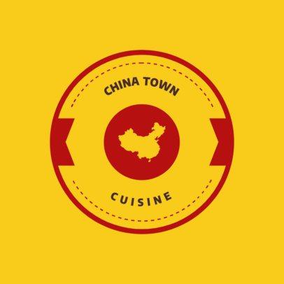 Chinese Restaurant Logo Maker for Cantonese Cuisine 1673c