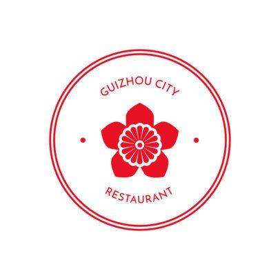 Vegetarian Chinese Food Logo Maker 1673e