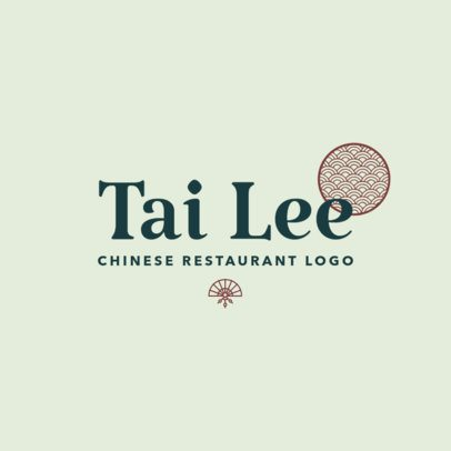 Chinese Food Logo Design Template with Simple Graphics 1668c