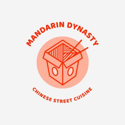 Logo Maker for a Chinese Street Cuisine Restaurant 1664b