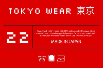 Clothing Label Design Template with a Japanese Style 1140a