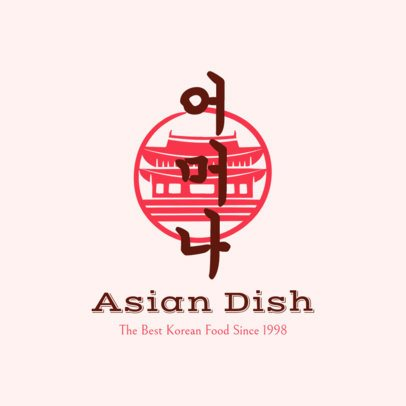 Korean Food Logo Maker with an Asian Temple Clipart 1920b