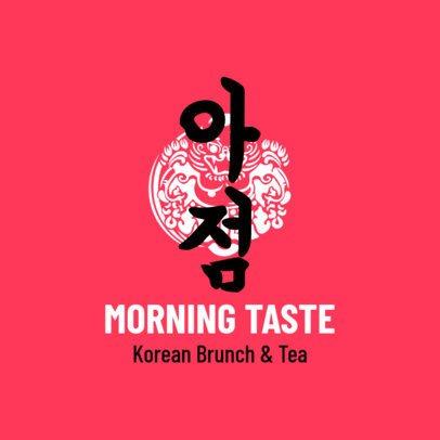 Restaurant Logo Maker with Traditional Korean Art 1920d