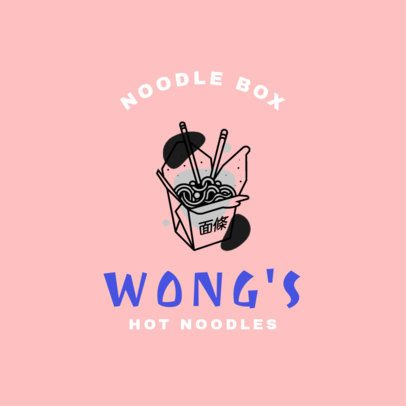 Chinese Food Restaurant Logo Template for a Noodle Box Restaurant 1672d