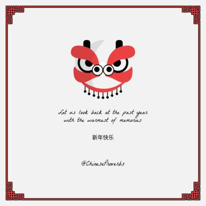 Instagram Post Template Featuring a Chinese New Year Celebration Quote 1924a