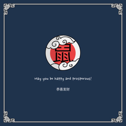 Quote Instagram Post Generator with a Chinese New Year Clipart 1924d