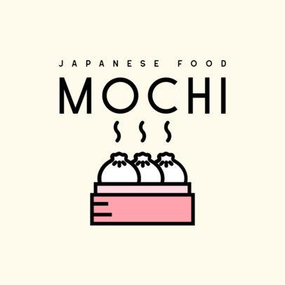 Logo Maker for a Japanese Restaurant Featuring a Dumpling Graphic 302a-el