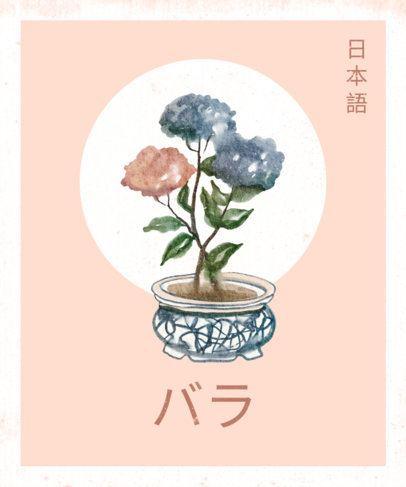 Illustrated T-Shirt Design Maker with Some Flowers on a Porcelain Pot 2498a-el1