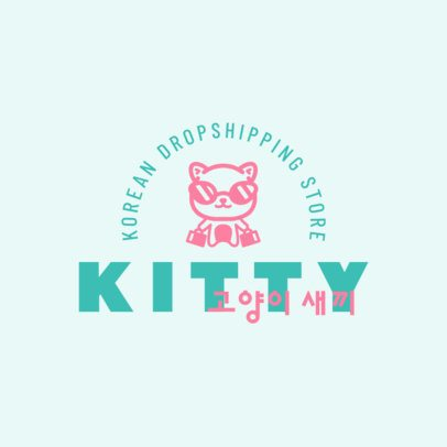 Fun Logo Maker For a Korean Beauty Products Dropshipping Brand 3728i