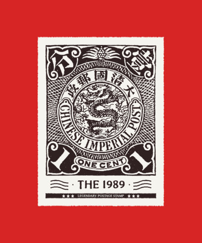 Illustrated T-Shirt Design Maker Featuring a Legendary Postage Stamp 3090d-el1